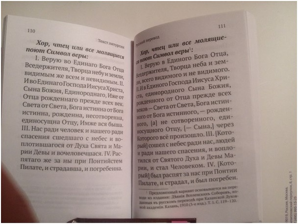 http://www.tsaarinikolai.com/demotxt/kuvat/Uskon_tunnus4.jpg